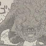 【ワンピース】鉄塊・牙閃(きばせん)の強さ考察、フーズフーの強い噛みつき!