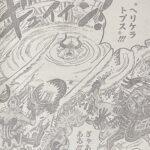 【ワンピース】1019話ネタバレ確定感想&考察、ヤマトのスーロン…?[→1020話]