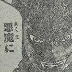 【ワンピース】デモニオフルール・大渦潮クラッチの強さ考察、ロビンの新技!