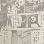 【呪術廻戦】153話ネタバレ感想&考察、綺羅羅の術式が少し判明![→154話]