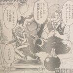 【アンデッドアンラック】74話ネタバレ感想&考察、アンダーとの戦い迫る![→75話]