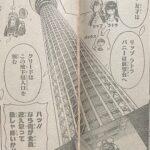 【アンデッドアンラック】75話ネタバレ確定感想&考察、スプリング戦開幕![→76話]