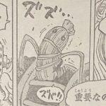 【ワンピース】ホーキンスの藁人形、キッドの命を人質にとる立ち回りについて!