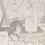 【呪術廻戦】156話ネタバレ確定感想&考察、綺羅羅の術式確定![→157話]