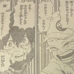 【ヒロアカ】324話ネタバレ確定感想&考察、涙まみれのヒーロー![→325話]