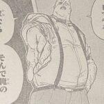 【レッドフード】11話ネタバレ確定感想&考察、モスコ・コブス登場![→12話]